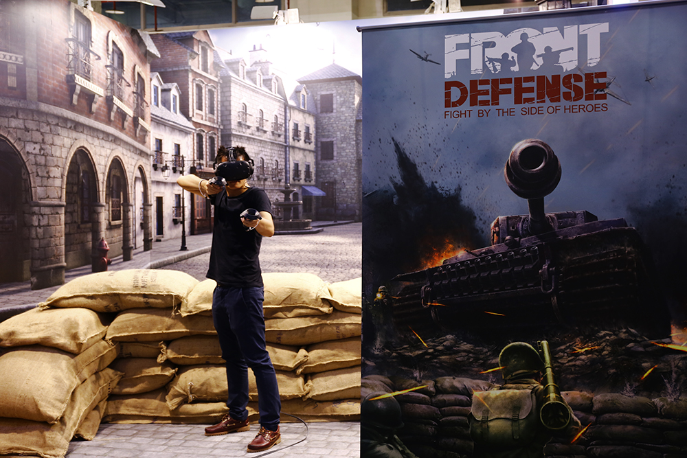 htc-vive-front-defense2