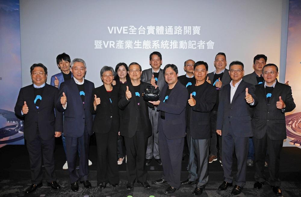 HTC-vive-taiwan-operator-retail-1