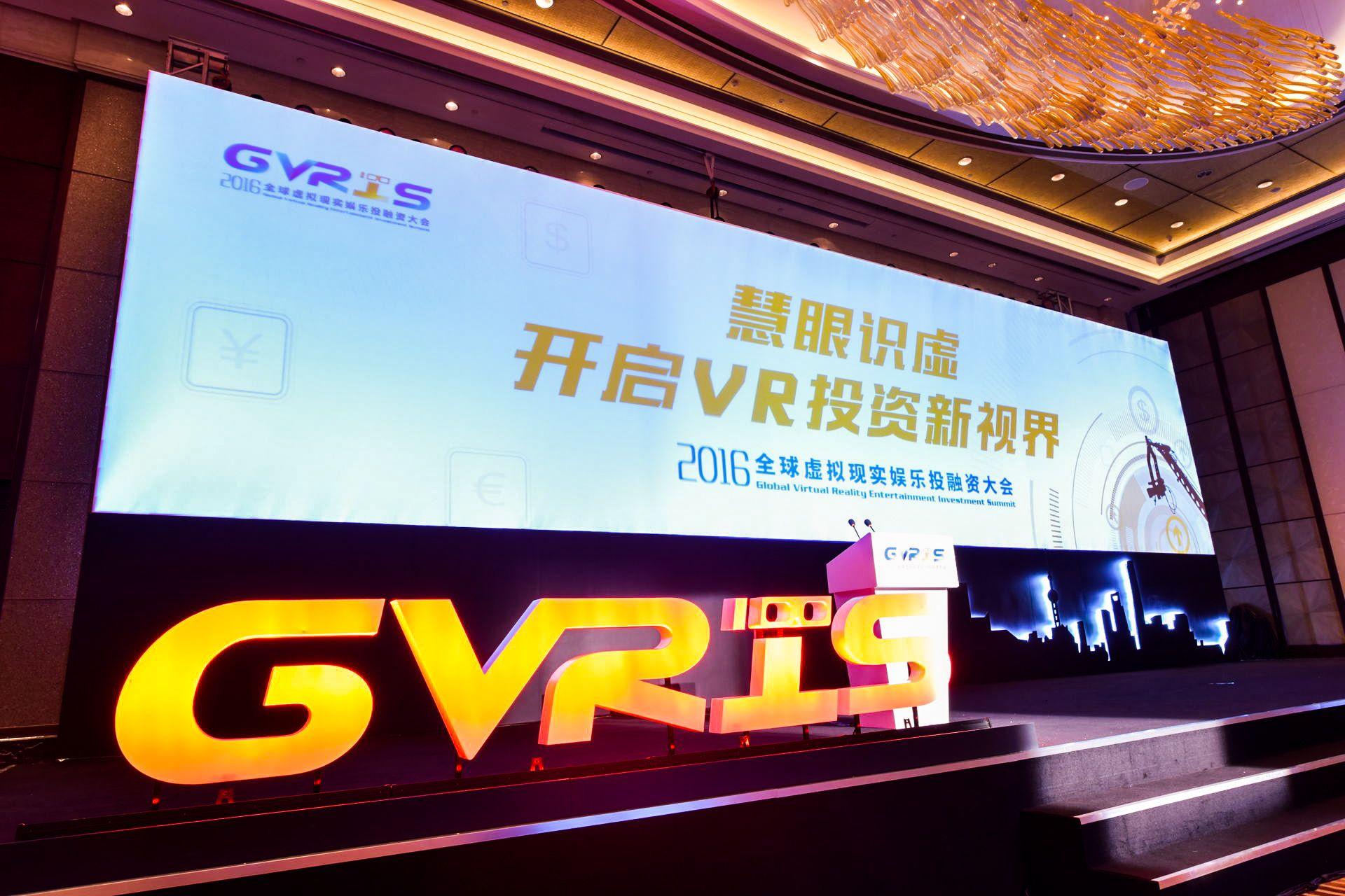 vive-x-vr-alvin-graylin-chinajoy-3