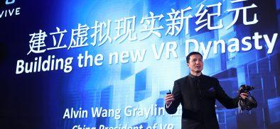 百亿美金VR风投虚位以待 HTC VIVE诚邀中国开发者加入