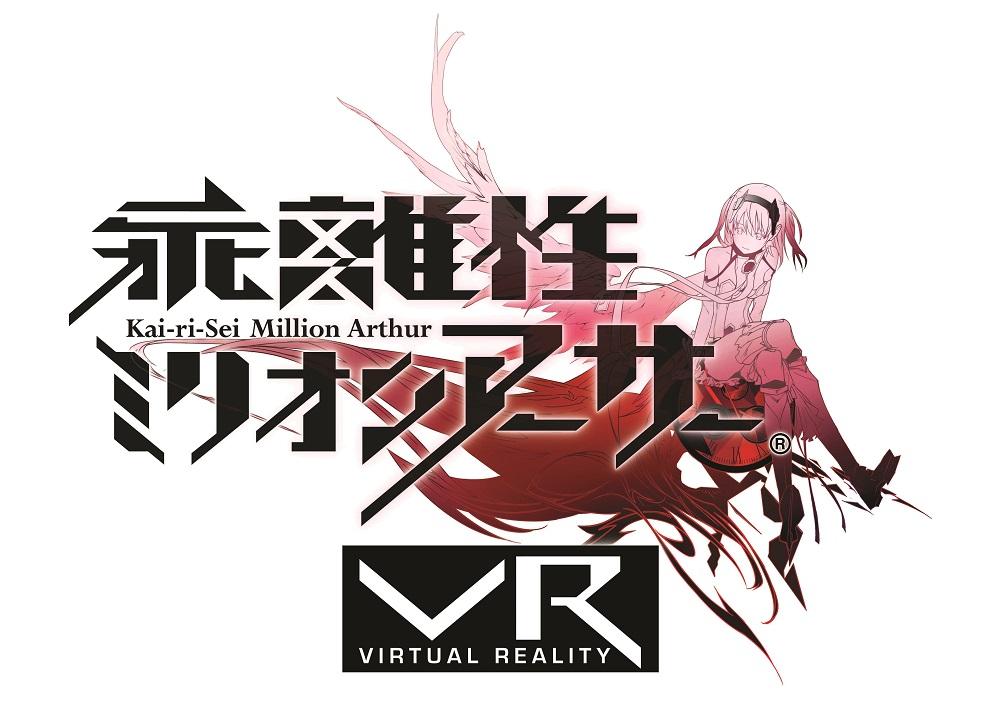 htc-vive-million-arthur-2