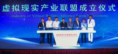 虚拟现实产业联盟(IVRA)正式成立!360度深入了解
