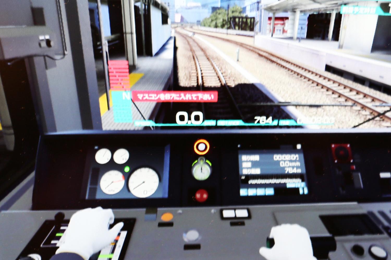 bandai-namco-vr-zone-train-meister-2