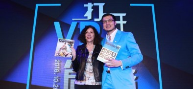 HTC VIVE™ X 康泰纳仕中国,推出全球首本VR杂志