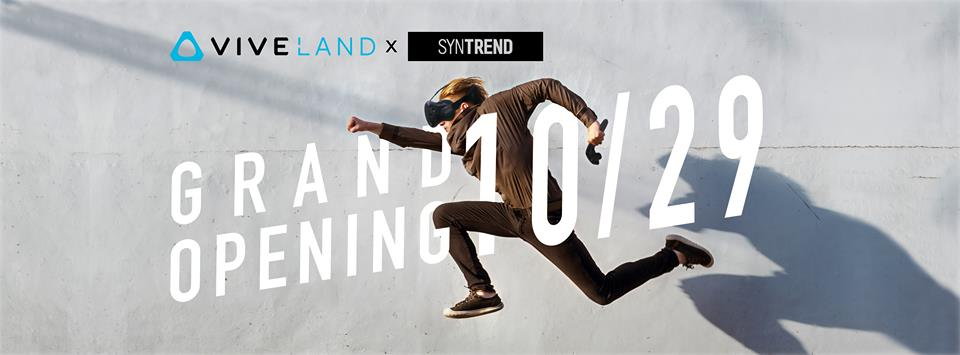 htc-vive-viveland-syntrend-opening