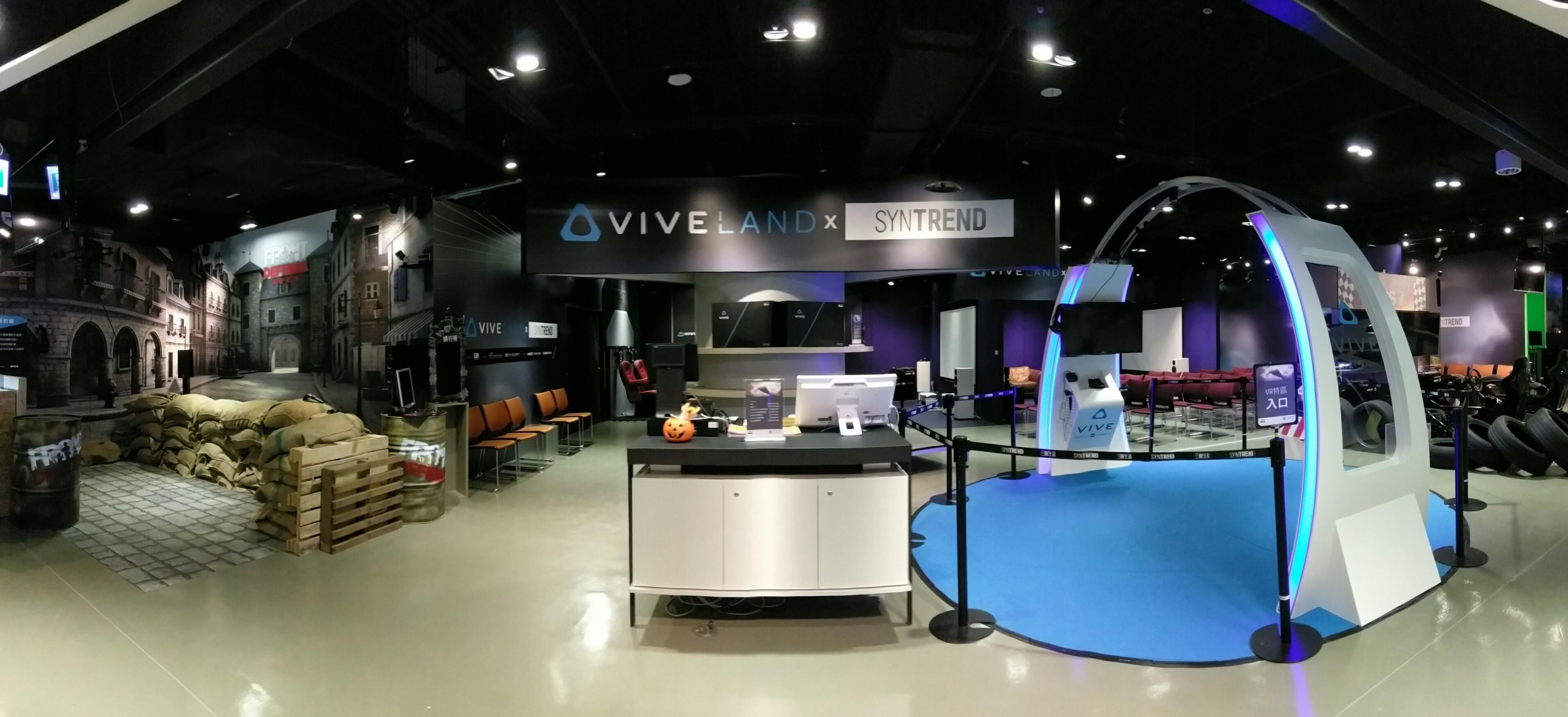 htc-vive-vr-arcade-viveland-syntrend-taipei