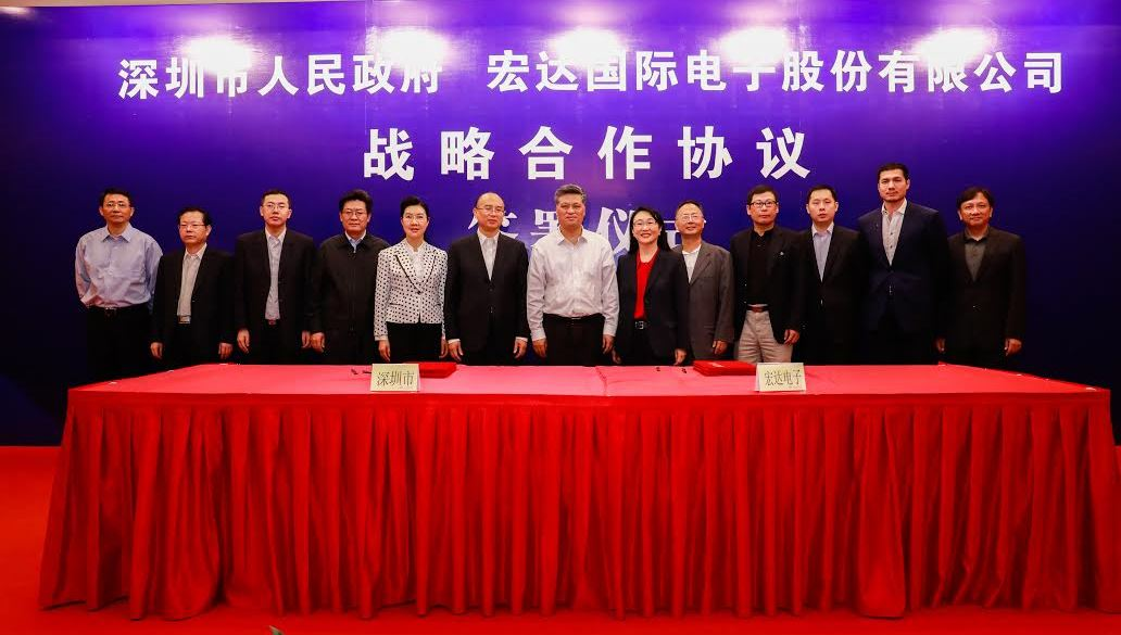 htc-shenzhen-china-vr-fund