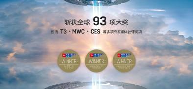 HTC Vive席卷全球超过百项大奖!(不断更新)