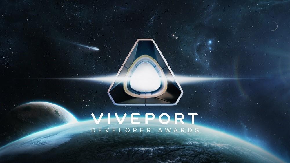 Viveport 開發者大獎