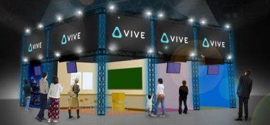 我們東京見!HTC VIVE挾多項VR內容,再戰2017東京電玩展!