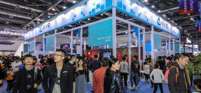 HTC VIVE舉辦2018世界VR產業大會產業生態分論壇  開啟六自由度VR互動體驗新時代