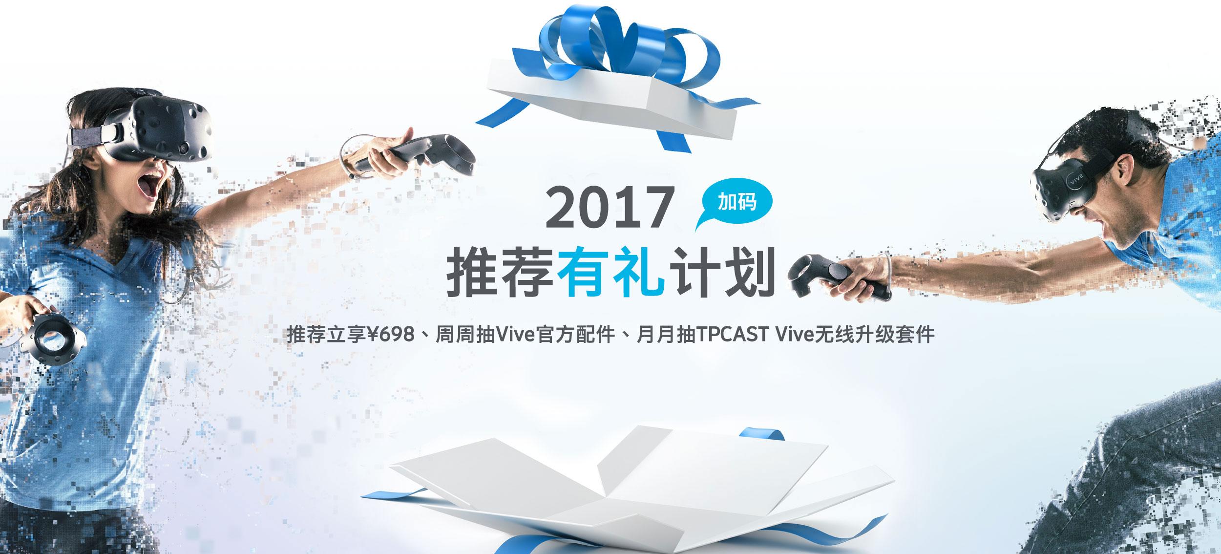 推荐有礼banner(无按钮版)-0210