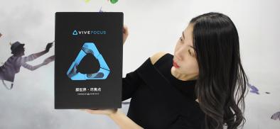 VIVE FOCUS 火辣开箱 | 2018最值得入手的VR一体机