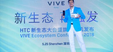直击HTC新生态大会 | 当手机撞上VR,创新联动大爆发!