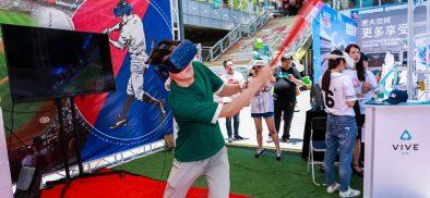 VR本垒打,你敢玩儿吗?MLB棒球乐园下一个城市_______