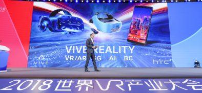 """官宣六自由度开发者套件,HTC VIVE让""""世界VR产业大会""""更精彩"""