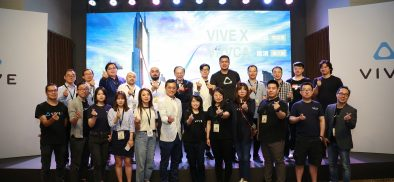 "VIVE X展示日 | 全球VR/AR创新团队集结,在百位投资人前""各显神通"""