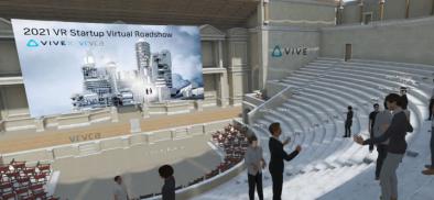 10个创业团队虚拟路演,XR投资再掀热潮